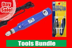 Day SALE! Tool BUNDLE! HT-205 USB Chargeable