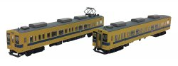 302698 The Railway Collection J.R. Series 105