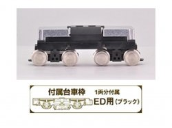TM-ED02 N-Gauge Power Unit For Railway Collec