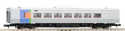 J.R. Diesel Car Type KIHA260-1300 Coach M