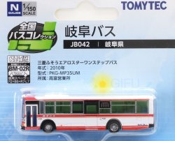 The All Japan Bus Collection [JB042] Gifu Bus