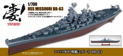 US Navy Missouri BB-63 1/700