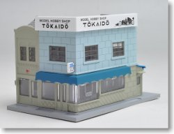 23-478 DioTown Salon + Hobby Shop