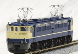 3089-1 EF65-1000 Early Type