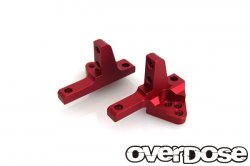 OD1970 Rear Upper Bulkhead (Red / L&R Set)