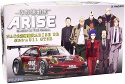 NAC Ghost in the shell ARISE DR Porsche (Pors