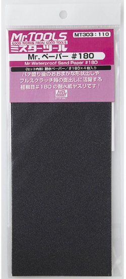 MT303 Mr.Waterproof Sand Paper (#180)