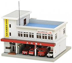 The Building Collection 082-2 Fire Station Fi