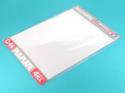 70127 Clear Pla-Plate 0.4mm B4 Size - 4pcs