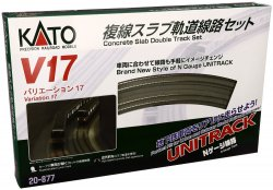 20-877 V17 UNITRACK Japanese Packaging Versio