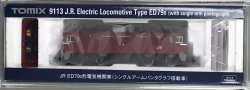 9113 J.R. Electric Locomotive Type ED79-0 wit