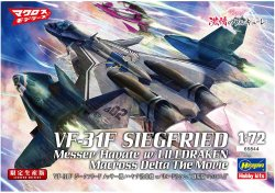 VF-31F Siegfried Messer Use/Hayate Use w/Lill