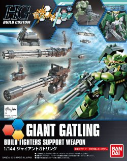 HGBC023 GIANT GATLING