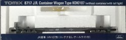 J.R. Container Wagon Type KOKI107 without Container/with Taillig