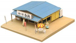 Visual Scene Accessory 060 Rest House at the