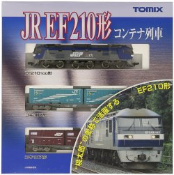 J.R. Electric Locomotite Type EF210 with Cont