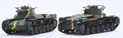 Middle Tank Type 97 Chi-Ha (Set of 2) Special