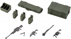 Army Container Set
