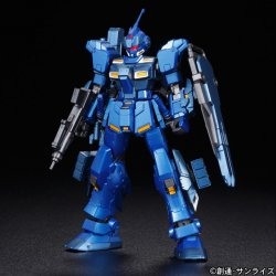 HGUC Pale Rider (Ground Heavy Equipment Type) HADES Mode Extra