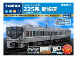 "Series 225 ""Shin-kaisoku"" (3-Car Set) (Track"