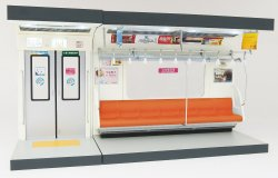 Interior Model Series Commuter Train Orange S