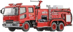 Chemical Fire Fighting Pump Car (Osaka Munici