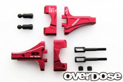 OD2425 Adjustable Front Suspension Arm Type-2