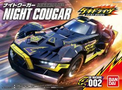 GD-002 Night Cougar