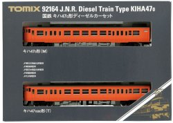 J.R. Diesel Train Type KIHA47-0 Set 2-Car Set