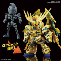 SD Gundam Cross Silhouette Unicorn Gundam 03 Phenex