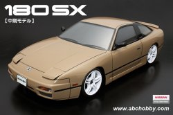 66153 Nissan 180SX Mid Ver