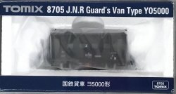 J.N.R. Guard`s Van Type YO5000