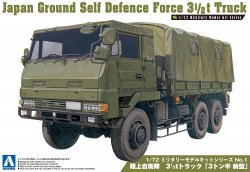 Japan Ground Defence Force 3.5T Truck