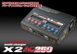 44268 Multi charger X2 AC PLUS 250