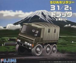 TM3 Chibimaru 3 1/2t Truck Set of 2