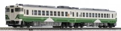 J.R. Diesel Train Type KIHA48-500 Renewed Car