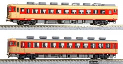 10-1464 Series KIHA58 (4-Car Set)