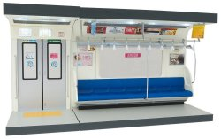 Interior Model Series Commuter Train Blue Seat Type