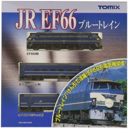 J.R. EF66 Blue Train Set (Basic 3-Car Set)