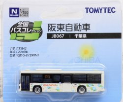 300885 The All Japan Bus Collection [JB067] B