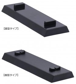 Display Stand for Ship Black Ver.