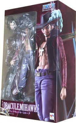 Variable Action Heroes One Piece Series Dracu