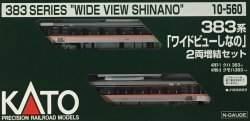 Series 383 Wide View Shinano Add-on 2-Car Set