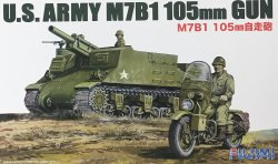 1/76 M7B1 105mm Self-Propelled Gun