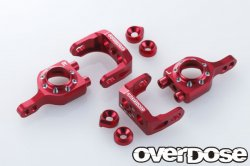 OD1566 Adjustable Aluminium Upright Set (For Vacura A-Arm) RED
