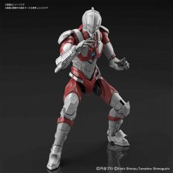 ULTRAMAN(B TYPE)-ACTION- 1/12