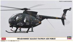 [PRE ORDER] OH-6D/500MD `JGSDF/RCAF`