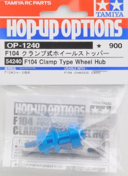 F104 Wheel Stopper - Clamp Type