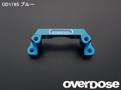 OD1195 Aluminium Rear Gear Case Mount for Yokomo Drift Package
