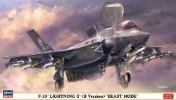 F-35 Lightning II (Type B) `Beast Mode`
